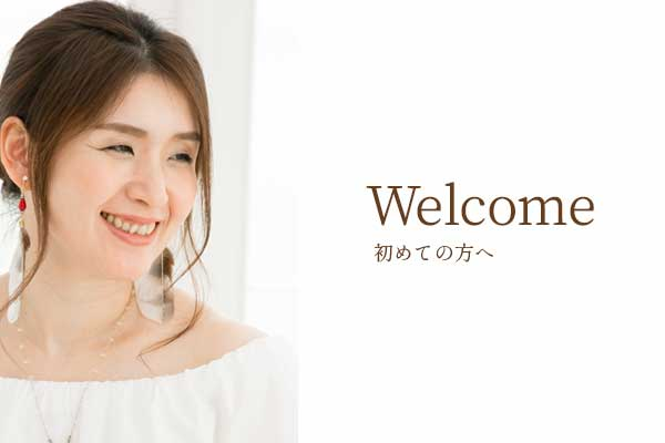 welcome2021-02